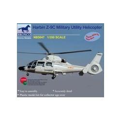 bro-5047 1/350 Harbin Z-9C Military Utility Helico_18659