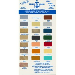 270-818694 Marine C. Hull Cream (gloss) 1oz_27989
