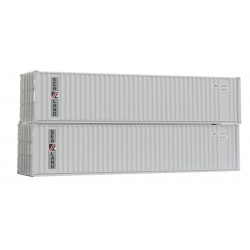 238-C401 N 40' Refrigerated Container (2)_31498