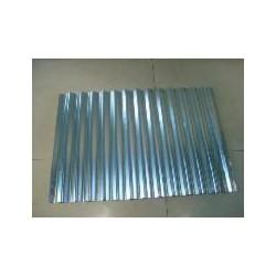 Wellblech Alum 125 x 175 x 0,05mm W0.75mm- 2 Stück_9031